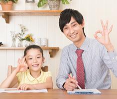 放課後デイサービス「綾の夢」やその他の福祉事業を行っている株式会社髙はし